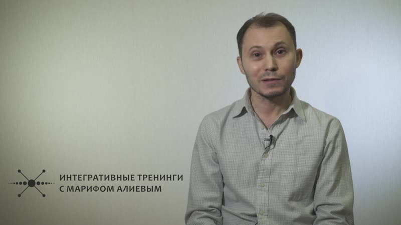 Приглашение на тренинг 1 3 марта Свободное дыхание Родовой канал Холотропное дыхание СПб