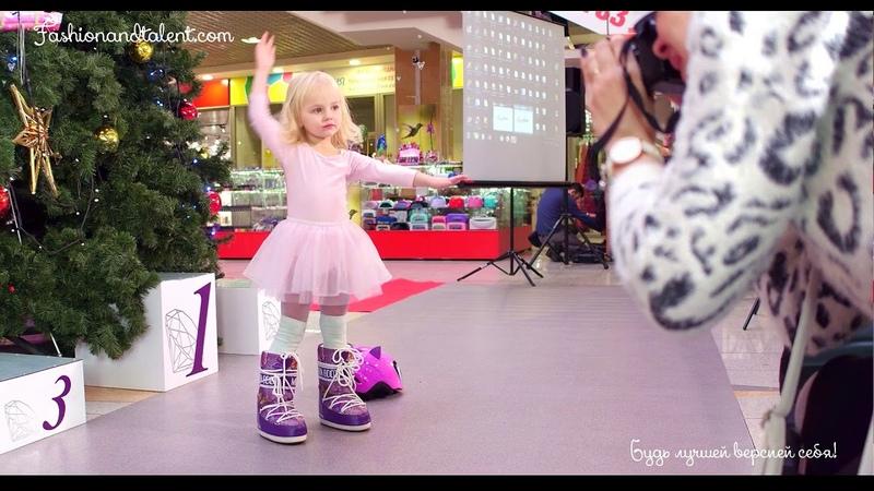 Визитная карточка Майер Мирослава 5 лет г Новокузнецк Fashion Talent