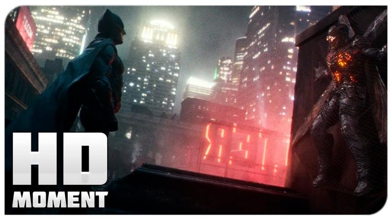 Бэтмен использует вора как наживку - Лига справедливости (2017)