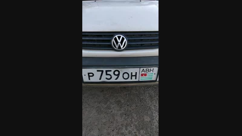 такси 9999200 7750000
