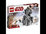 Обзор на Lego Star Wars 75177 First Order Heavy Scout Walker