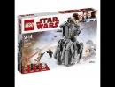 Обзор на Lego Star Wars 75177 First Order Heavy Scout Walker