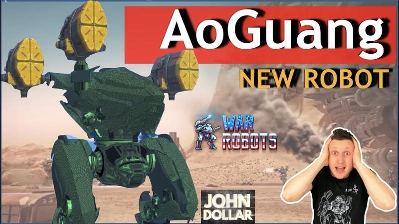 War Robots - AoGuang! Летающий робот!