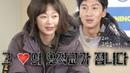 """전소민, 이광수♥이선빈 커플 열애 소식에 """"내가 오작교"""" 《Running Man》런닝맨 EP434"""