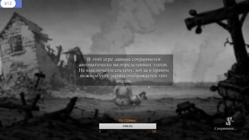 Сергей Крыгин - live via Restream.io
