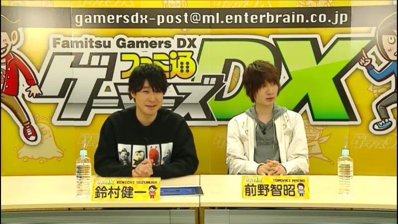 Famitsu Gamers DX 60 (guest - Murata Taishi, Shugo Nakamura)