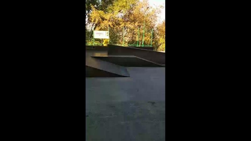 Я в скейтпарке