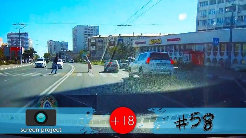Новая подборка аварий, ДТП, происшествий на дороге, октябрь 2018 58