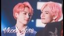 Vkook Taekook moments 2018 Вигуки моменты 2018