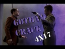 Gotham - 4x17 Crack (Rus) Рыжий Твинцест