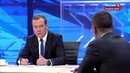 Новости на Россия 24 Медведев бедность оборотная сторона недоразвитой экономики