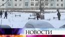 В Кемеровской области во дворе установили детскую площадку, сфотографировали и увезли.