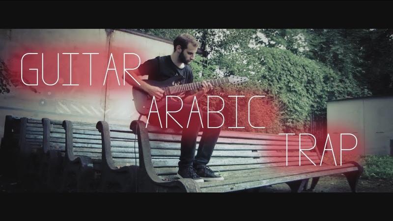WAYOW - TIMER (Guitar Arabic Trap Beat Instrumental)
