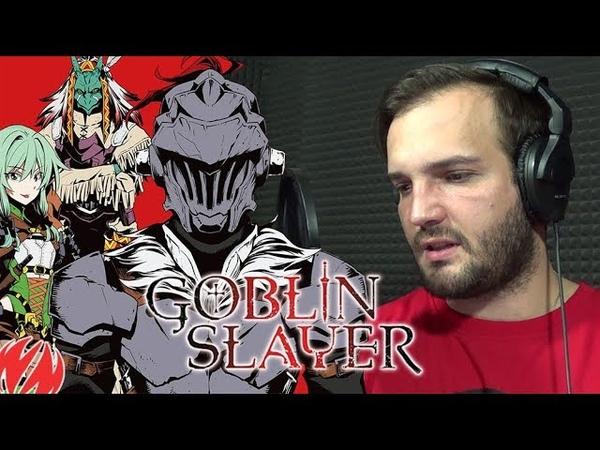КАК ОЗВУЧИВАЮТ АНИМЕ Goblin Slayer Убийца Гоблинов Студийная Банда