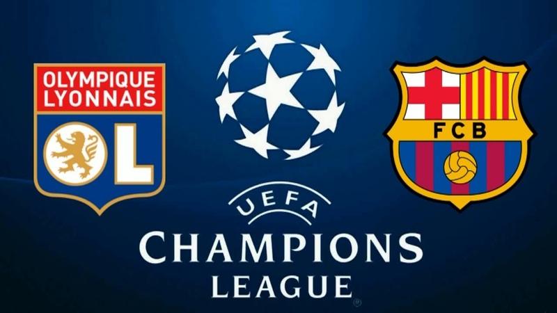 Лион Барселона 19.02.2019 Lyon Barcelona видео голы прямая трансляция обзор прогноз goals video