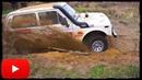 ► НИВА Suzuki Vitara Jeep Grand Cherokee Off Road 4x4