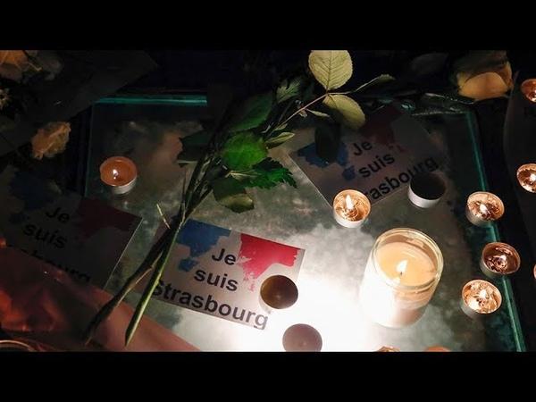 Стрелок из Страсбурга: что известно о теракте во Франции?