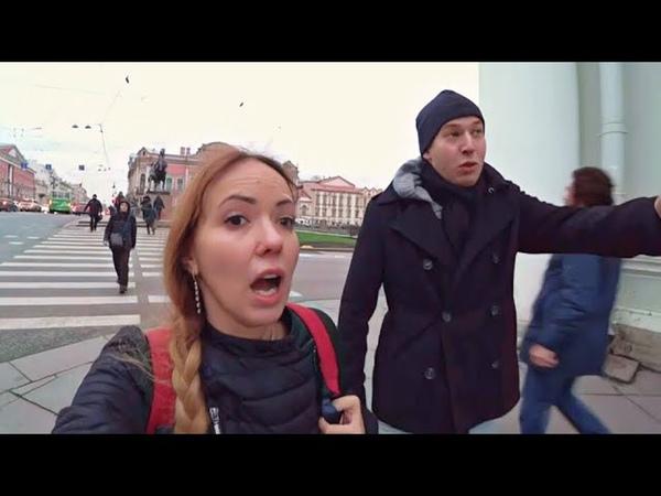 ВЛОГ: Культурный Питер: ЛГБТ, ВиаГра и ютуб блогеры. Санкт-Петербург осенью!