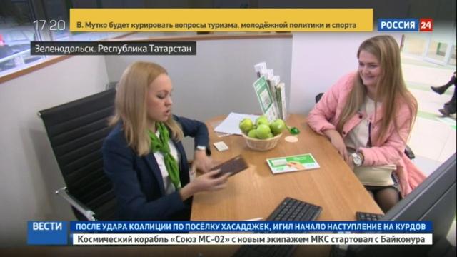 Новости на Россия 24 • Как оплатить покупки паспортом эксперимент в действии