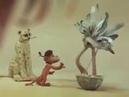КОАПП. Что услышала медуза? (1984) Кукольный мультик | Золотая коллекция