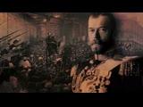 Кто устроил русские революции начала 20 века