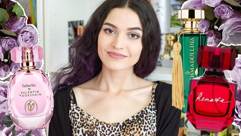 Faberlic - 20 новых женских ароматов! Парфюмерия Фаберлик | Anisia Beauty