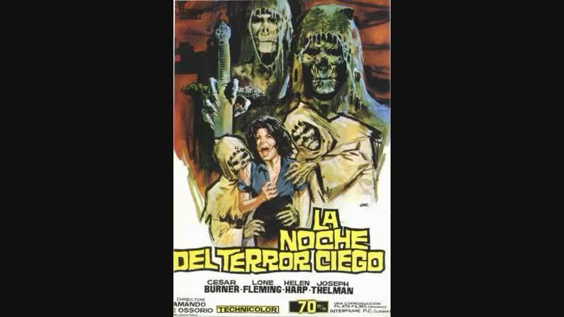 La noche del terror ciego - Amando de Ossorio (1971)
