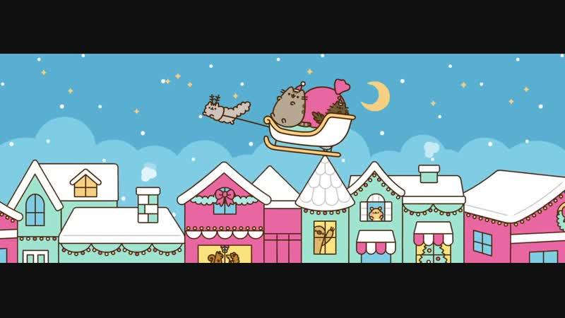 Новогодний кот Пушин
