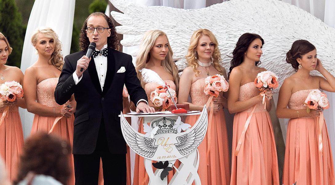 ju6  NY8sZQ - Как рекламировать услуги ведущего/свадебного ведущего