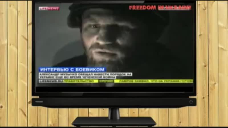 Александр Музичко (Саша Белый) от Афгана и Чечни до «Правого сектора»