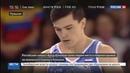 Новости на Россия 24 • Артур Далалоян взял золото на первенстве Европы по спортивной гимнастике