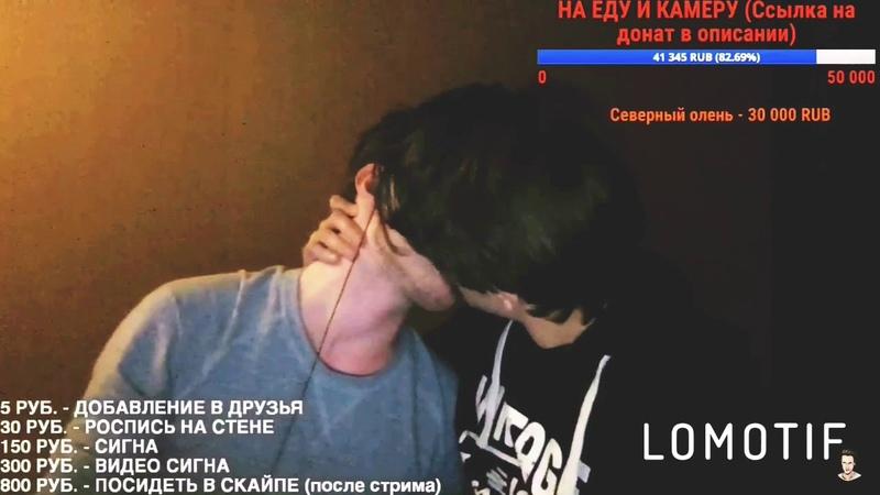 Дзержинский и Стар Рей/поцелуй/