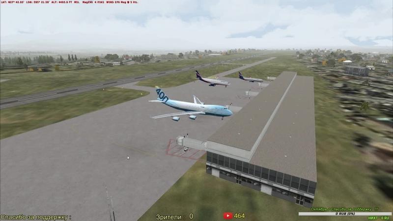 Опробуем джойстик / Паро нас ждёт ! Посадка на 33 полосу ! B 747-400 F