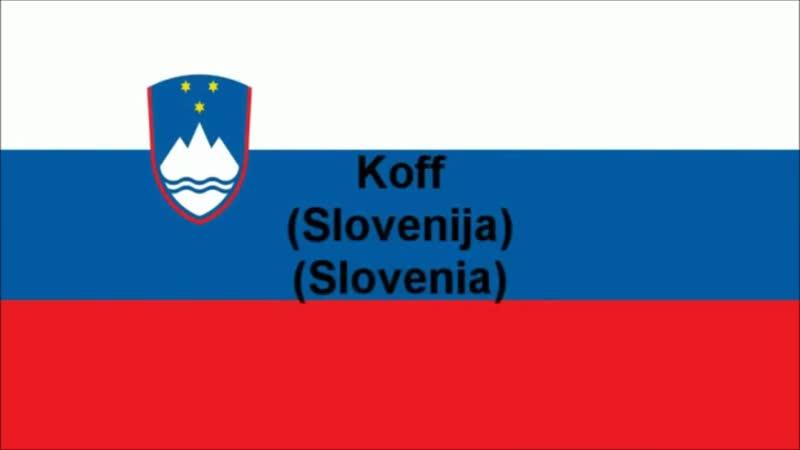 Slavic_track-4