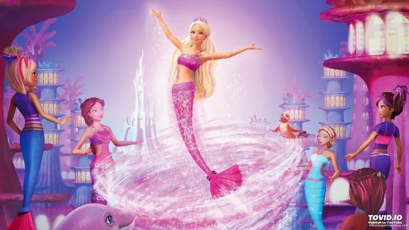 Barbie e l'avventura nell'oceano canzone regina del mare