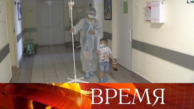 Первый канал и Русфонд продолжают совместную акцию помощи тяжелобольным детям