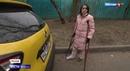 Московская полиция объявила в розыск избившего пассажирку таксиста
