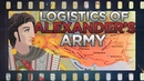 Alexander the Great Logistics