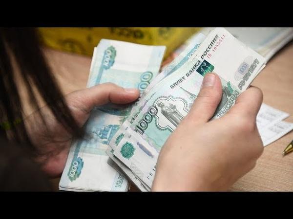 Исследование показало рост объема свободных денег у россиян в феврале