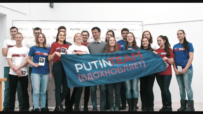 «Родина добра»: Артём Оганов прочитал лекцию в Новгородском госуниверситете
