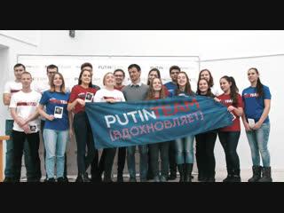 Родина добра: Артём Оганов прочитал лекцию в Новгородском госуниверситете