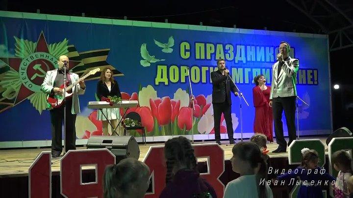группа Алые Маки в г. Мглине. с моим участием. Клименко Валерий