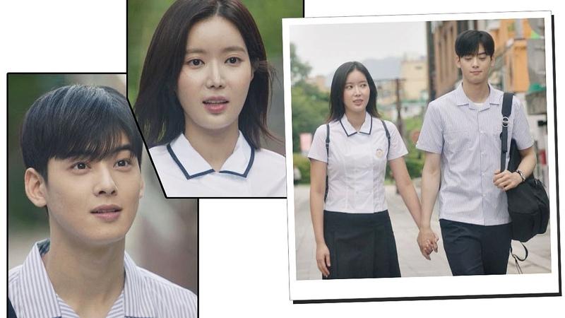 [소원성취] 임수향(Lim soo hyang)♡차은우(Cha eun woo), 두근두근 교복 데이트 CF_가즈아 내 아이4635