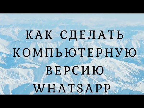 WhatsApp Video 2019 03 02 at 20 48 44