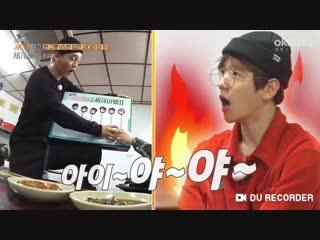190123 #EXO @ 'Travel the World on EXO's Ladder Season 2' Ep. 3
