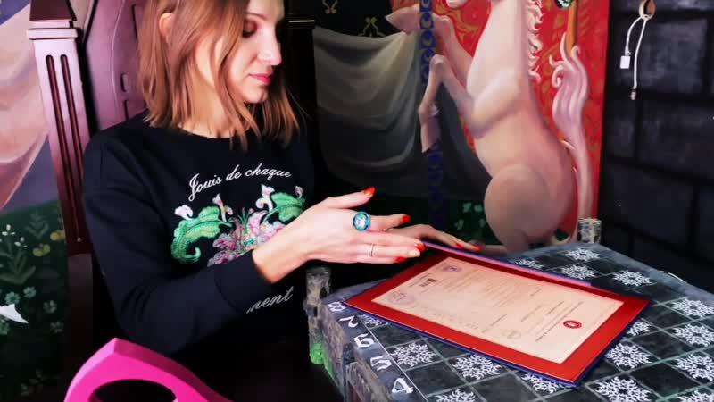 Татьяна Есюнина получает диплом Мини МВА в SMM Курс SMM продажник от Лары и Пронина