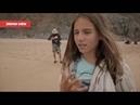 Дочь Бадоевых дебютировала на телевидении