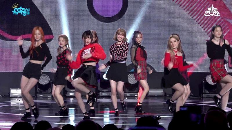 [예능연구소 직캠] 프로미스나인 LOVE BOMB @쇼!음악중심_20181020 LOVE BOMB fromis_9 in 4K