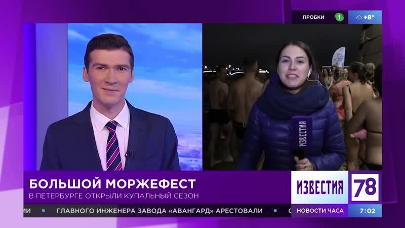 22 10 2018 НевскиеМоржи МОРЖфест Октябрьское Открытие сезона закаливания