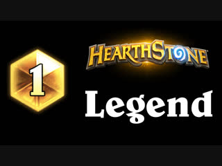 HearthStone Legend (пародия)